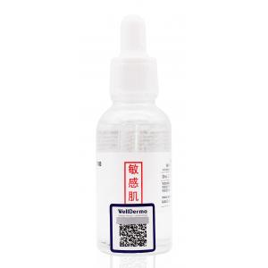 WELLDERMA夢蝸(海洋)敏感肌濃縮精華30ML