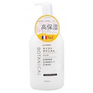 UNLABEL植物ALL-IN ONE水凝乳500ML